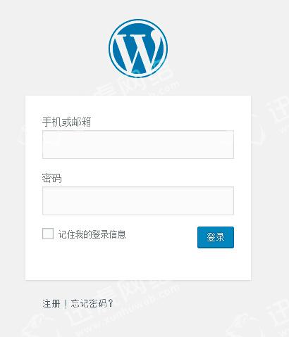 WordPress WooCommerce SMS手机短信验证通知插件