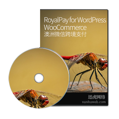 RoyalPay for WooCommerce 微信+支付宝澳洲跨境支付