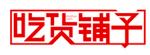 ntchihuo.com