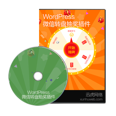 product-cd-weixin-cj
