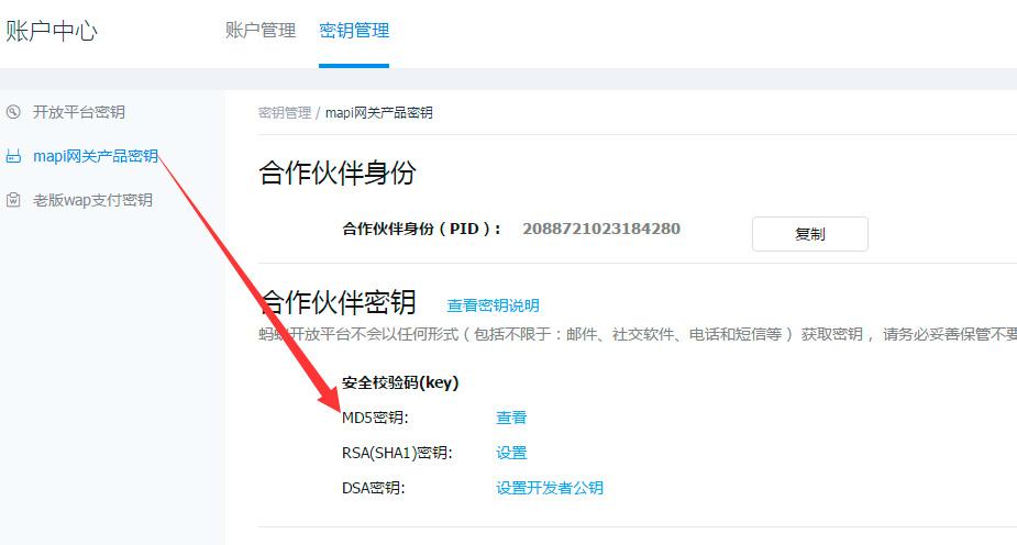 WordPress网站如何签约支付宝收款,WooCommerce支付宝企业版插件教程