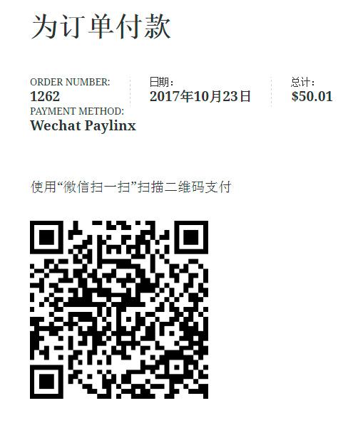 paylinx-3