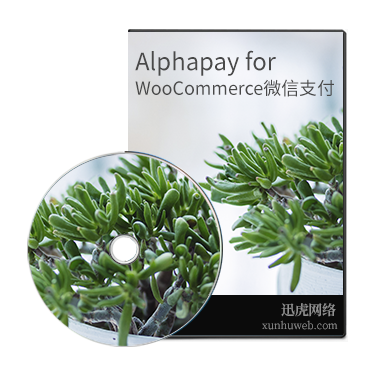 Alphapay for WooCommerce加拿大微信+支付宝跨境支付