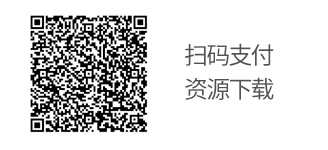 wechat-download-free