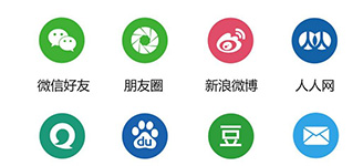 wechat-share