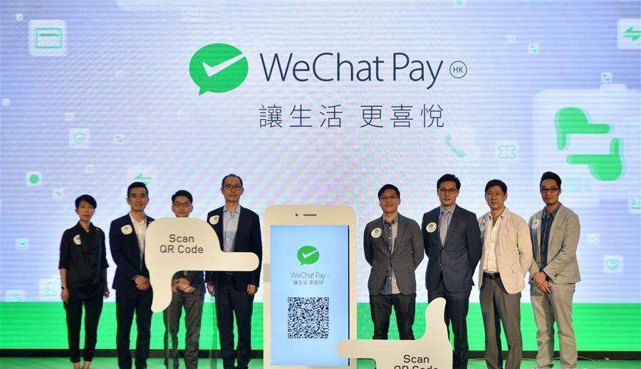 香港跨境微信公众号认证常见问题汇总