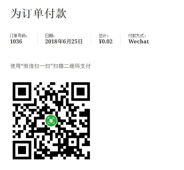 Payjs for WooCommerce微信个人支付插件