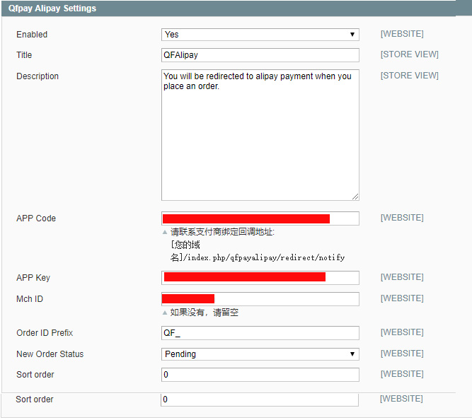 Qfpay For Magento微信支付+支付宝香港跨境支付