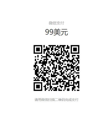 香港公众号认证支持微信支付啦